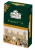 en iyi çay markası