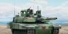yerli tank üretimi için almanya dan izin istenmesi