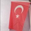 anın fotoğrafı