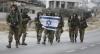 21 mart 2018 israil in gazze yi ele geçirmesi