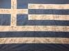 kıbrıs harekatı nda ele geçirilen yunan bayrağı