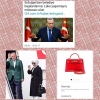 emine erdoğan ın çantası