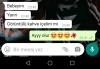 yazarlara whatsapp tan gelen son mesaj