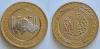 ayasofya camii için basılan 1 lira