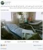 afrin de soykırım yapan türk askeri görüntüleri