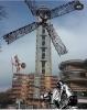 cumhuriyet kulesi