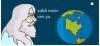 evrim teorisi yasaklansın