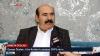 ibb kürt dili ve edebiyatı mezunu personel alımı