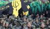 ingiltere nin hizbullah ı terör listesine alması