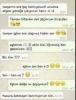 komik whatsapp yazışmaları