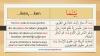arap alfabesi