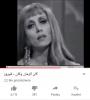 sevilen arapça şarkının youtube da ss ini almak